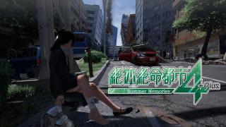 绝体绝命都市4:夏日回忆 - 叽咪叽咪 | 游戏评测