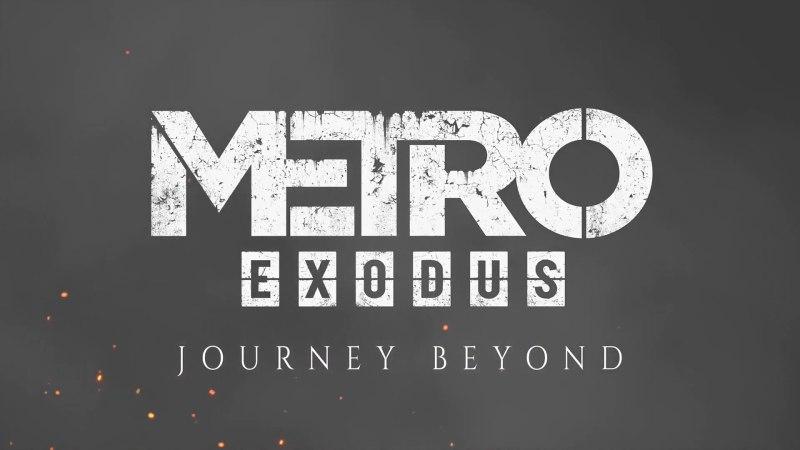 《地铁 离去》将于2月15日正式在 Steam 平台发售