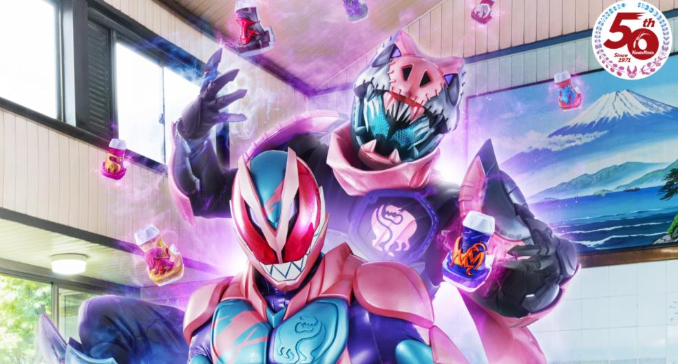 《假面骑士REVICE》公布预告,9月5日开播
