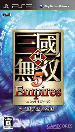 无双5帝国很有意思