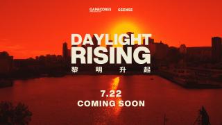 GSENSE新纪录片《黎明升起》预告:蒙特利尔有一家可爱的游戏公司