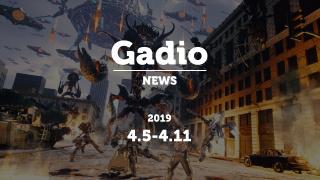 """真的有必要加入""""简单模式""""么?GadioNews04.05~04.11"""