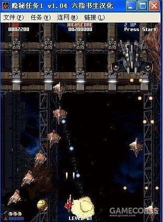 山寨版的雷电3