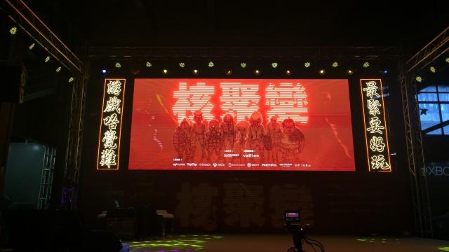 听了4年电台,一朝得偿所愿 | 我的广州核聚变之旅