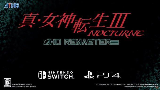 游戏《真女神转生3 NOCTURNE高清版》公开最新中文宣传片