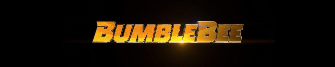 回归G1经典造型!派拉蒙影业放出《大黄蜂》独立电影全新预告