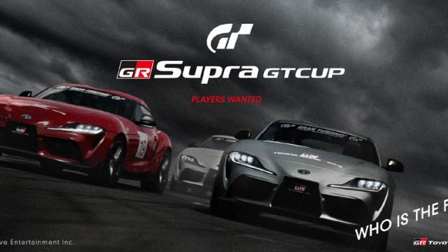 丰田汽车和GT SPORT团队联合发布丰田GR SUPRA全球电竞锦标赛概要