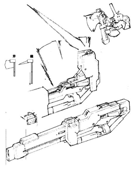原型机阶段就考虑为NRX-044的专用光束步枪增加可以展开光束刀刃成为光束斧的机能。可惜相关测试未能在量产型NRX-044服役前完成。因此大部分量产型NRX-044并未配备这一远程近战一体化武装。
