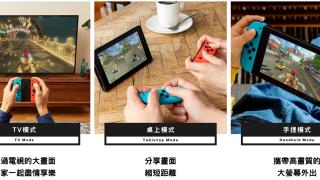 研报 | 腾讯科技将代理国行Nintendo Switch  独立游戏或成最大受益方