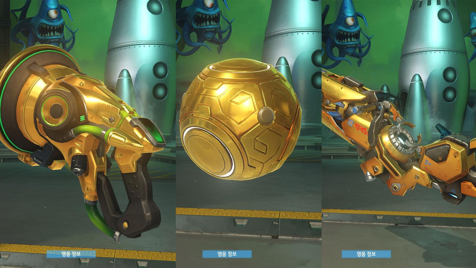《守望先鋒》黃金武器的圖來了……