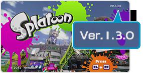 《Splatoon》將於7月1日迎來1.3更新
