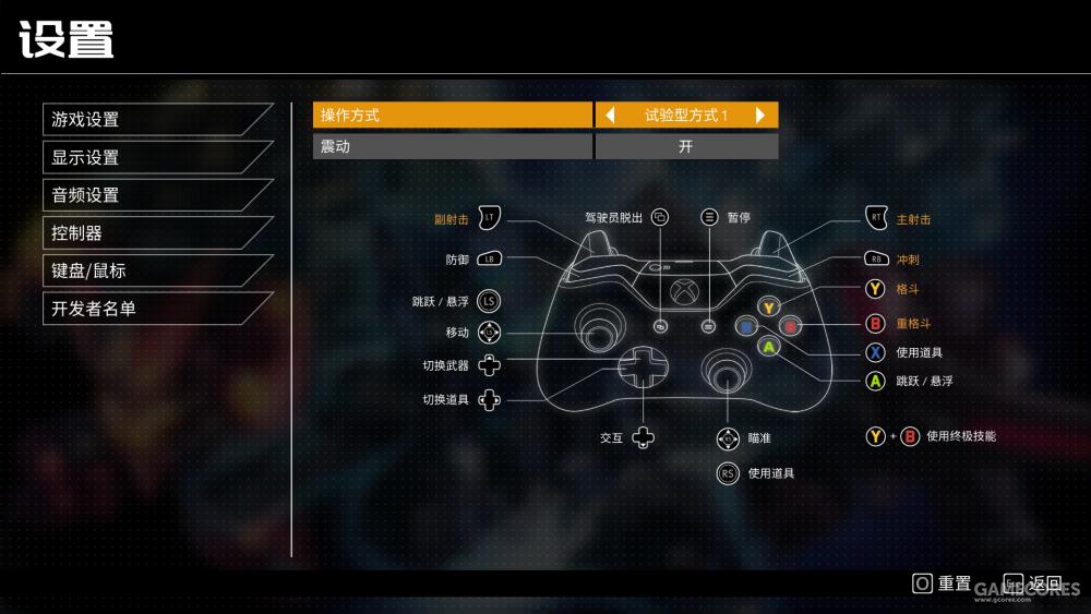 截图时的新发现,这操作方式,游戏发售第一天应该是没有的(?)后来我试了也许是适应了键鼠,虽然这个方式好了不少,但仍觉得键鼠更好,也许我就是手柄绝缘体Orz