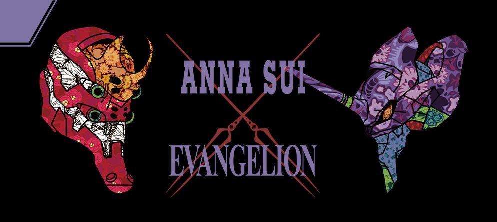 联动永不停,《EVA》×ANNA SUI推出全新合作系列