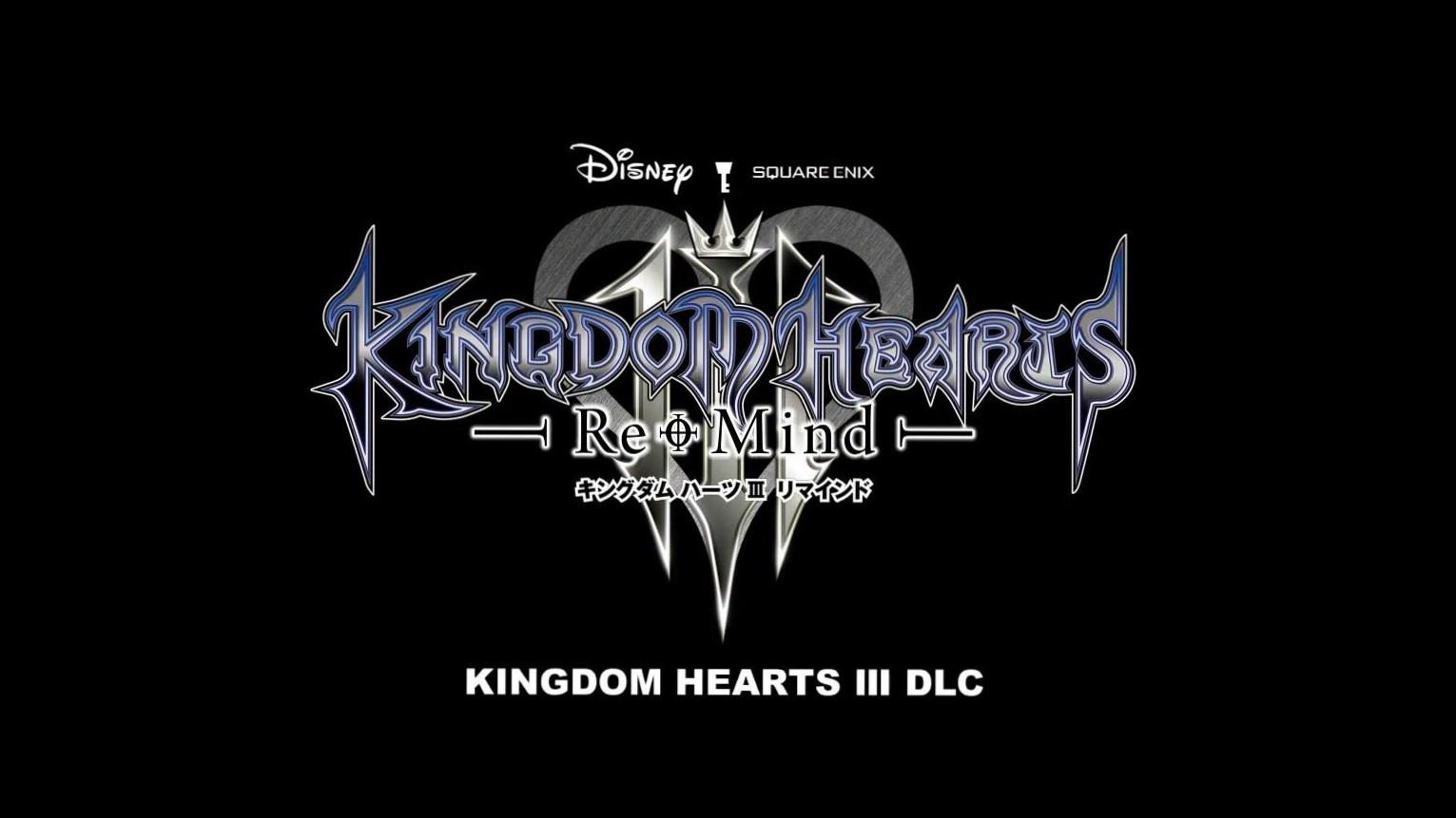 """《王國之心3》DLC""""Re:Mind""""公開首支正式預告,將於今冬推出"""