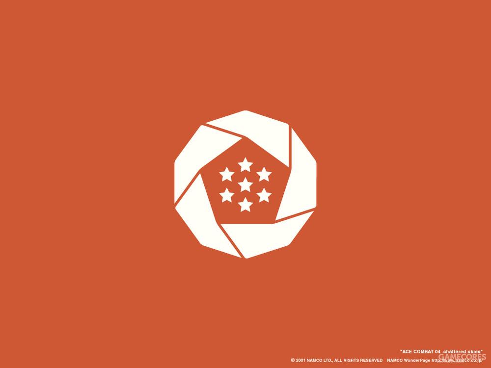 然而政体虽然变了,国旗并没有变