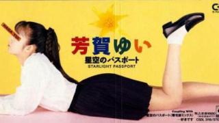 美少女偶像不能拉屎!三十年前日本虚拟偶像诞生记