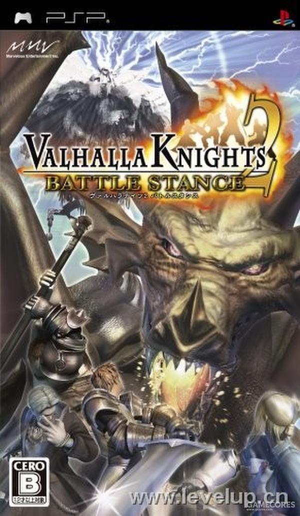瓦尔哈拉骑士2出过一个战斗版,改善了战斗系统。