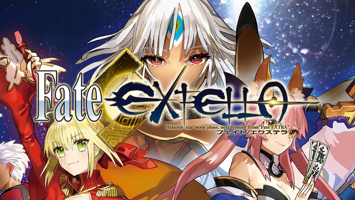 《Fate/EXTELLA命運之夜》:一場只針對粉絲的無雙之旅
