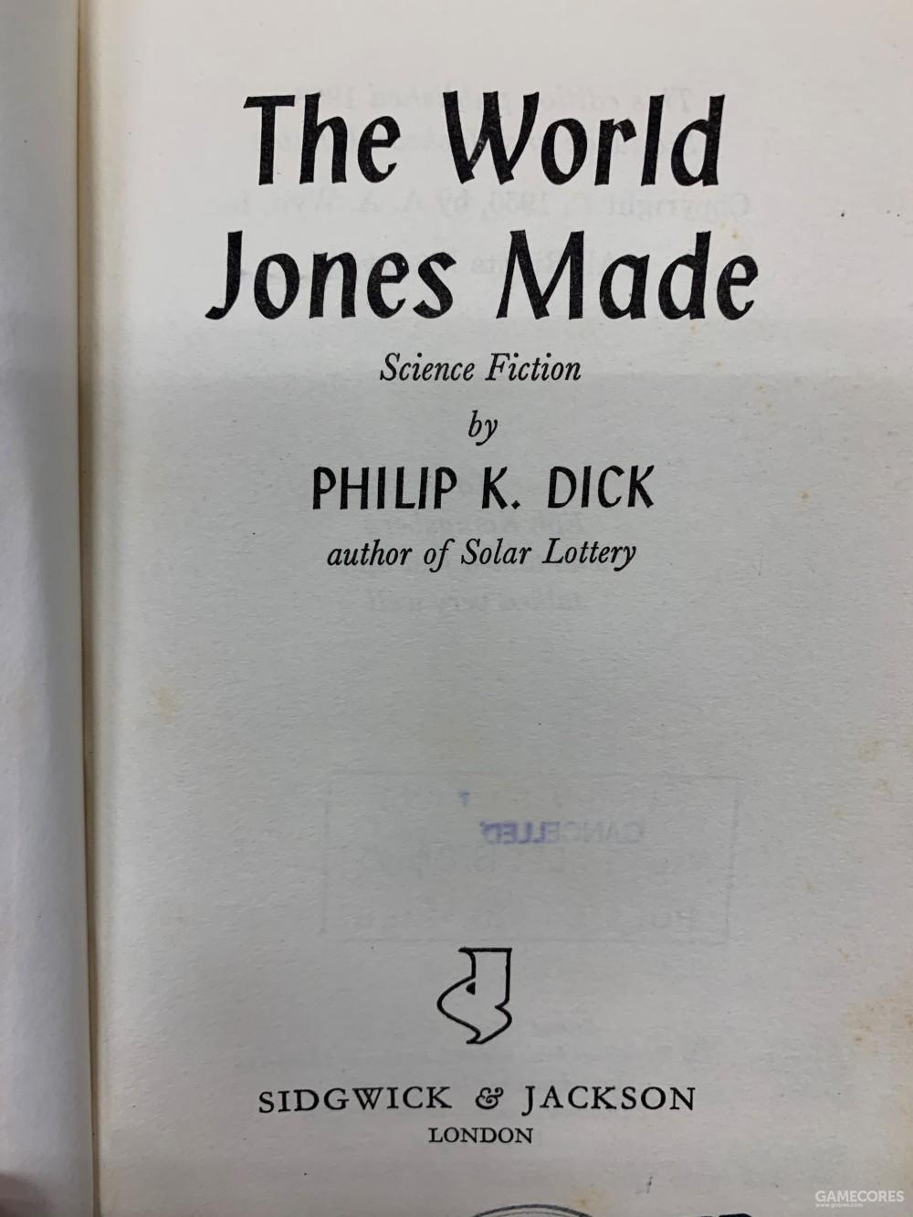 扉页上强调是《太阳系大乐透》的作者,可见大乐透在早期的影响力