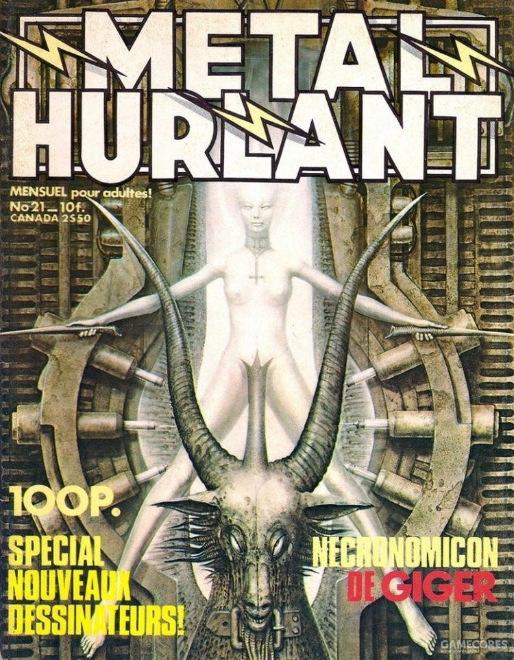 Cover by H.R. Giger,100期纪念刊