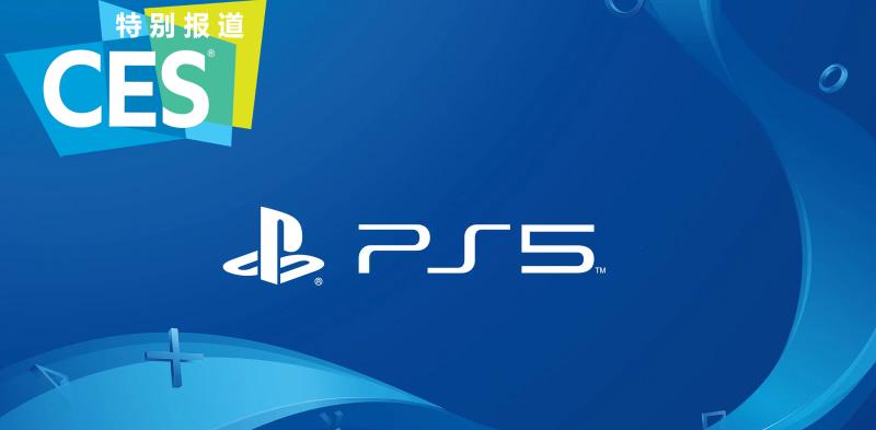 藏大招:索尼表示PS5仍有重要特性尚未公布