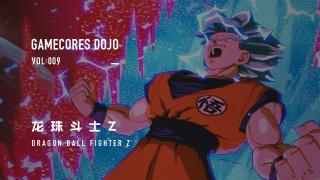 《龙珠 Fighter Z》援护攻击与防守的技巧讲解