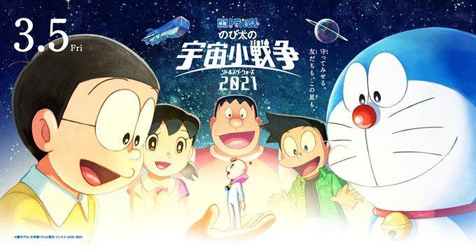 《哆啦A梦》最新剧场版《大雄的宇宙小战争》预告公开