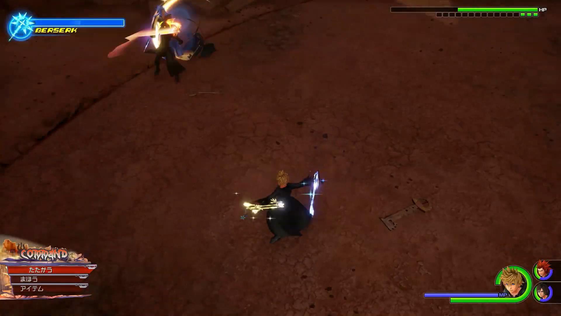 """《王国之心3》DLC""""Re:Mind""""截图1"""