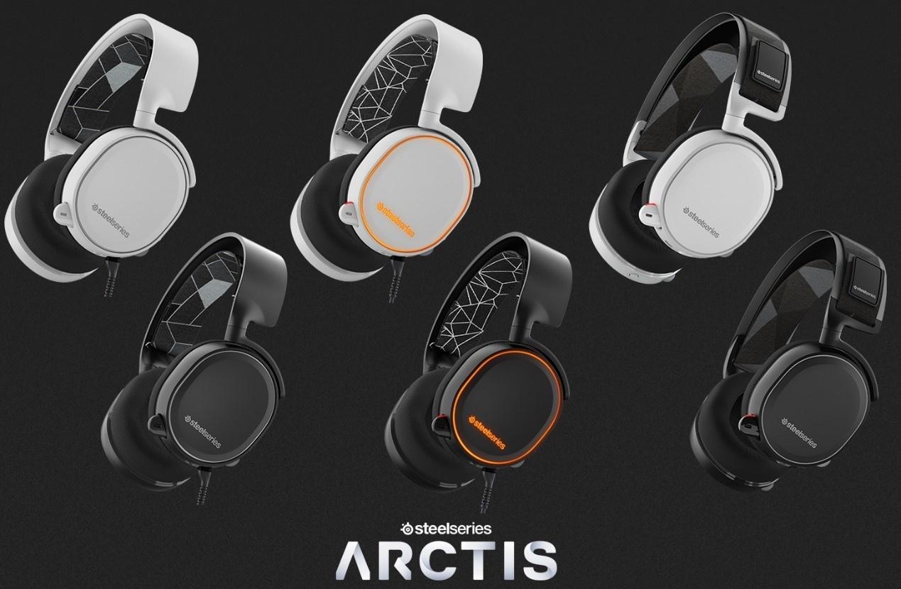 寒冰來襲:賽睿Arctis耳機正式於國內發佈