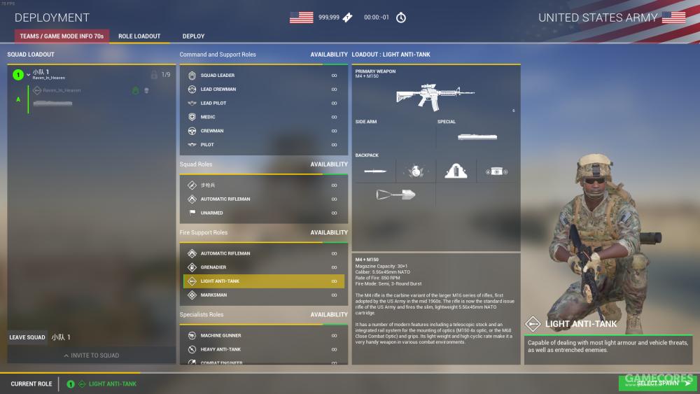 轻型反坦克兵(M72 LAW)