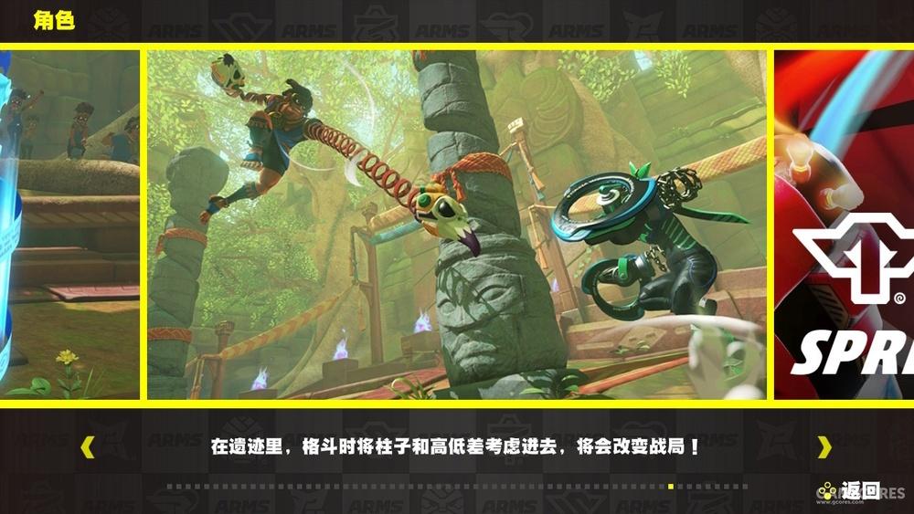 游戏内置的教程也强调了高低差的概念