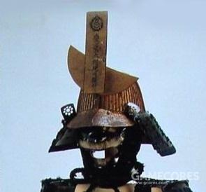 片倉景綱(小十郎)  前立字「愛宕山大権現守護所」