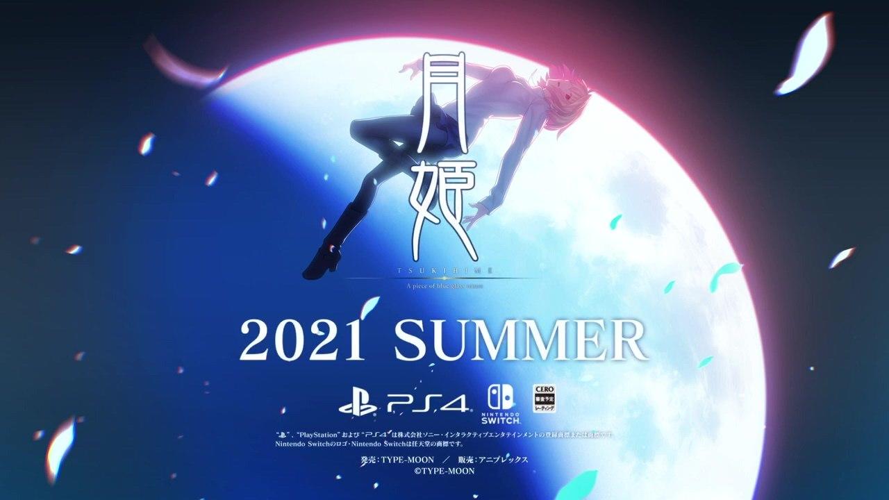 型月名作《月姬 Remake》将于2021年夏季登陆PS4与NS平台