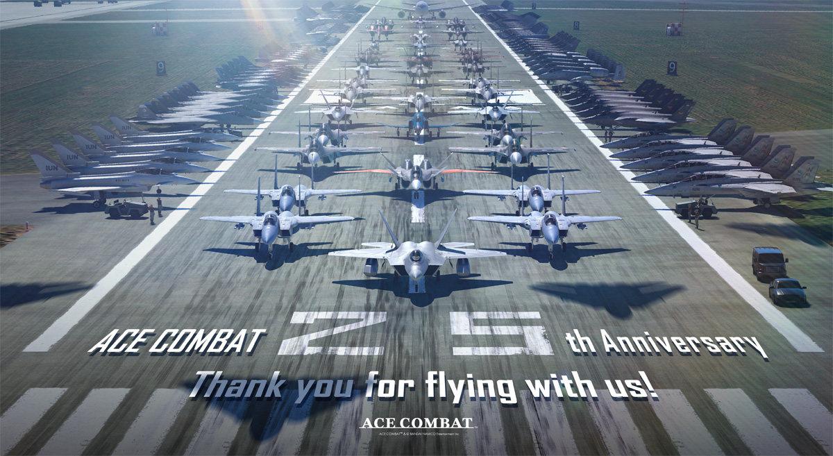 庆祝《皇牌空战》诞生25周年,纪念T恤公开!