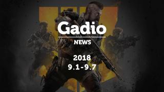 2018年最后几个月你计划买哪个游戏?GadioNews9.01~9.07