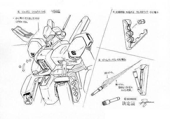逆袭的夏亚中,RGM-89杰刚的设定。整体轮廓可以说非常能体现出渊裕先生的个人风格。