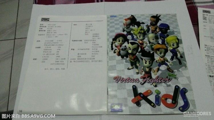 国行土星游戏包括《东京番外地》《VR战士》