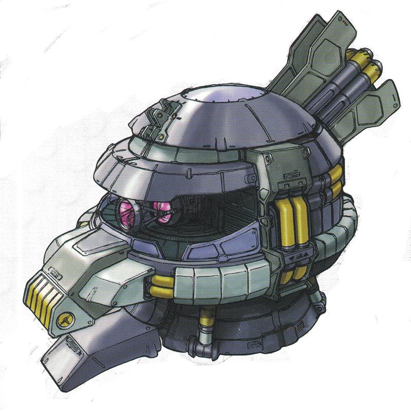 YMS-14继承了MS-06R-3大量设计经验与测试数据。诸如机体模块化以及辅助推进器等设计均直接继承了MS-06R-3的设计经验。头部基本由MS-06系列头部直接发展而来,内部管线排布等设计更是和MS-06如出一辙。通讯天线模块继承了MS-06R-3上经过验证的冠状天线设计,而位置也移动到了头部后方。头部依旧保留了传统的角状天线接口。不过实际作用来说更加接近纯粹的队长标识。