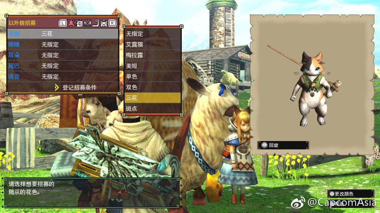 NS《怪物猎人GU》正式版更新简体/繁体中文补丁
