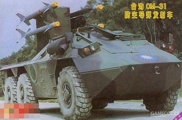 CM-31 6x6装甲车底盘