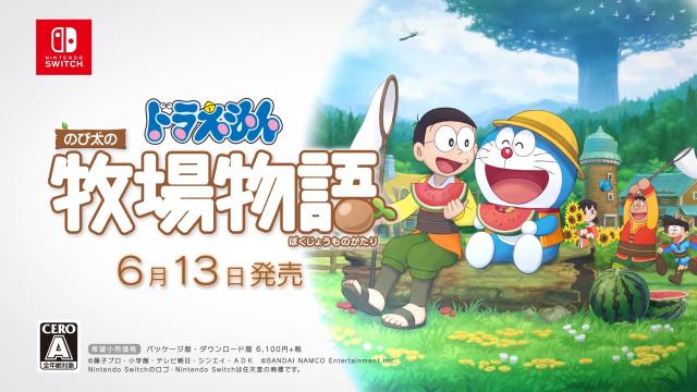 《哆啦A梦 牧场物语》6月13日正式发售