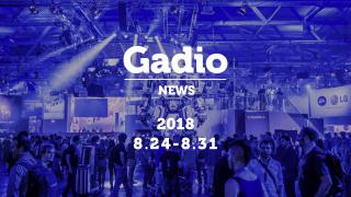 科隆游戏展上好玩的真不少!GadioNews8.24~8.31