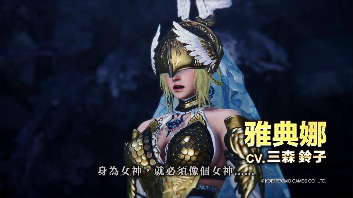 展现各种英雄们的变身形态,《无双大蛇3》中文新预告公布