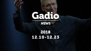 机核2.0beta要来了,牛逼么?GadioNews12.10~12.23