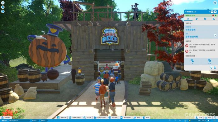 打造一个快乐的专属游乐场:《过山车之星》游戏测评