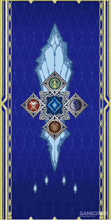 水晶自治领