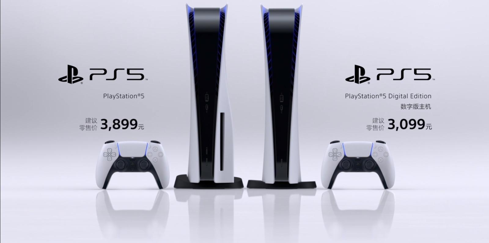 国行PS5将于5月15日发售,光驱版定价3899元