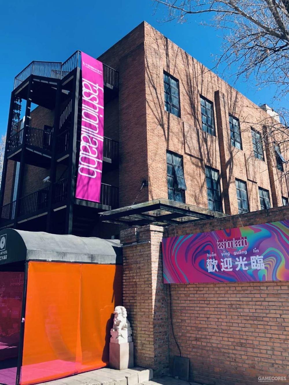 北京格瑞斯艺术酒店