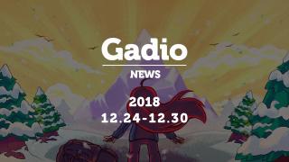 元旦假期打算玩点什么?GadioNews12.24~12.29