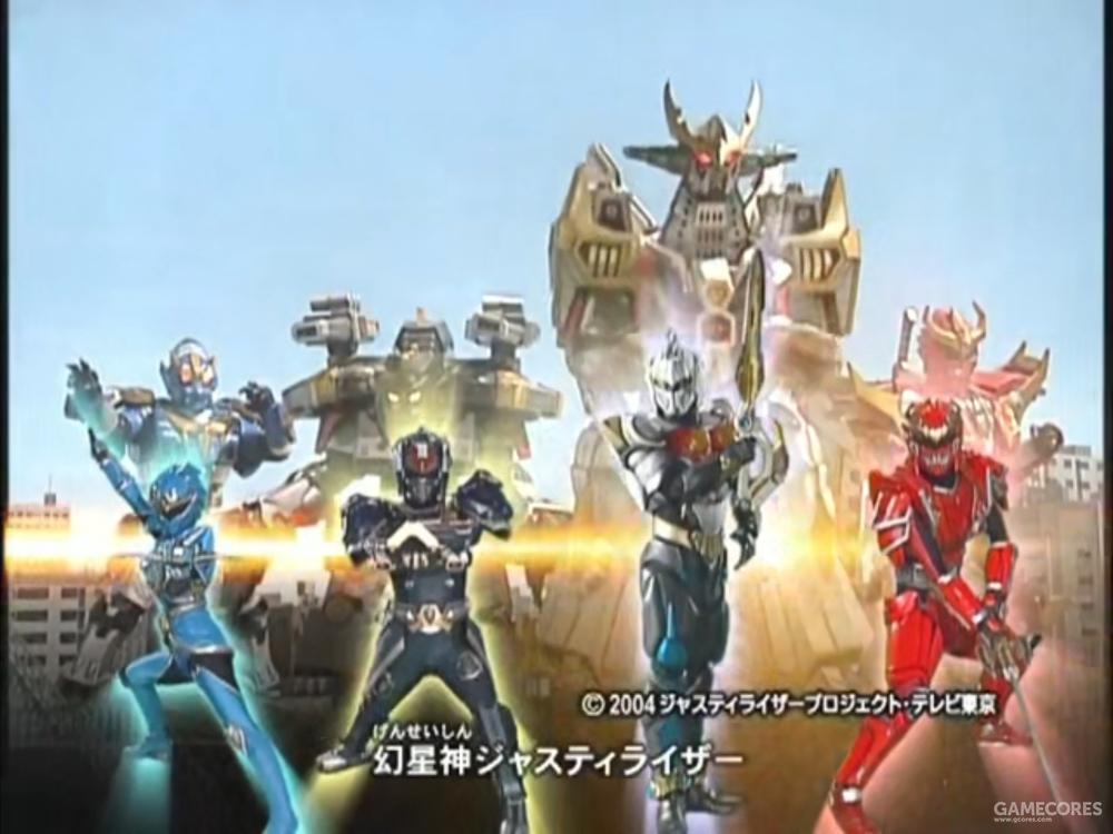 《幻星神》主角团队